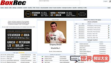 Boxing Record Archive